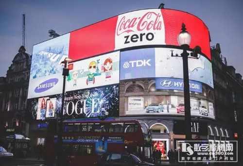 会看天色的数3d全息广告机字户外广告板