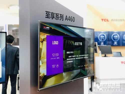 TCL精彩亮相广州3d全息广告机琶洲智慧酒店展