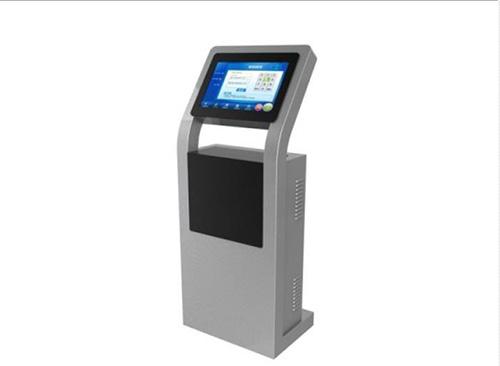 《亚博》燃气24小时自助缴费系统全息广告机